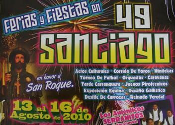 Del 13 Al 16 De Agosto, Santiago Celebra Sus Ferias Y Fiestas En Honor A San Roque