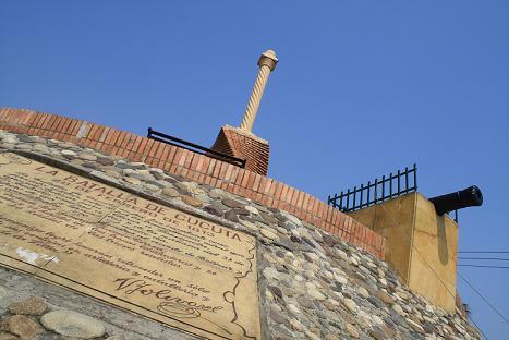 Este Año Se Conmemora El 198 Aniversario De La Batalla De Cúcuta