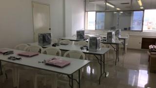CENTRO DE FORMACIÓN SINDICAL