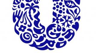 unilever (1) logo