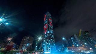 Torre Colpatria (4)